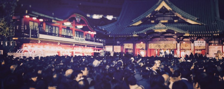 代表の吉田です。初日の業務終了後に出社していたメンバーみんなで、神田明神に初詣に行ってきました!実は起業してから3年連続[…] 続きを読む