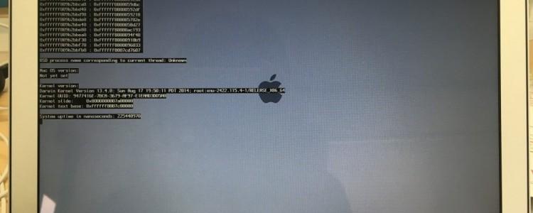 こんちには山下です。  先日僕の使っていた MacBook Air がカーネルパニックを起こして起動しなくなりました。 […] 続きを読む