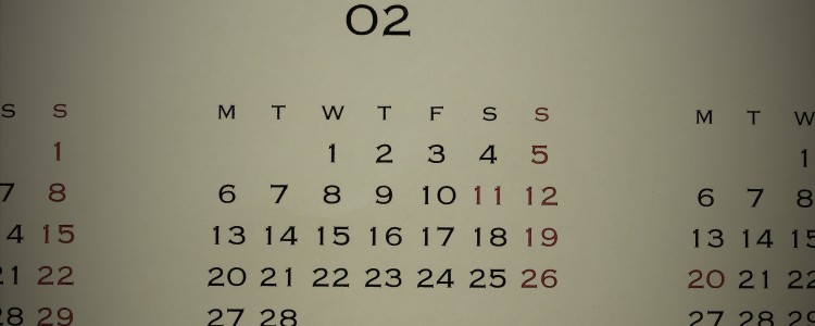 今年は、うるう年ではない為、本日28日(火)が2月月間最後ですが、  次回のうるう年は、東京オリンピックの年だそうで[…] 続きを読む