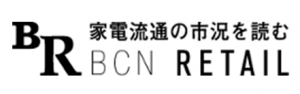 BCN-Retail_logo (1)